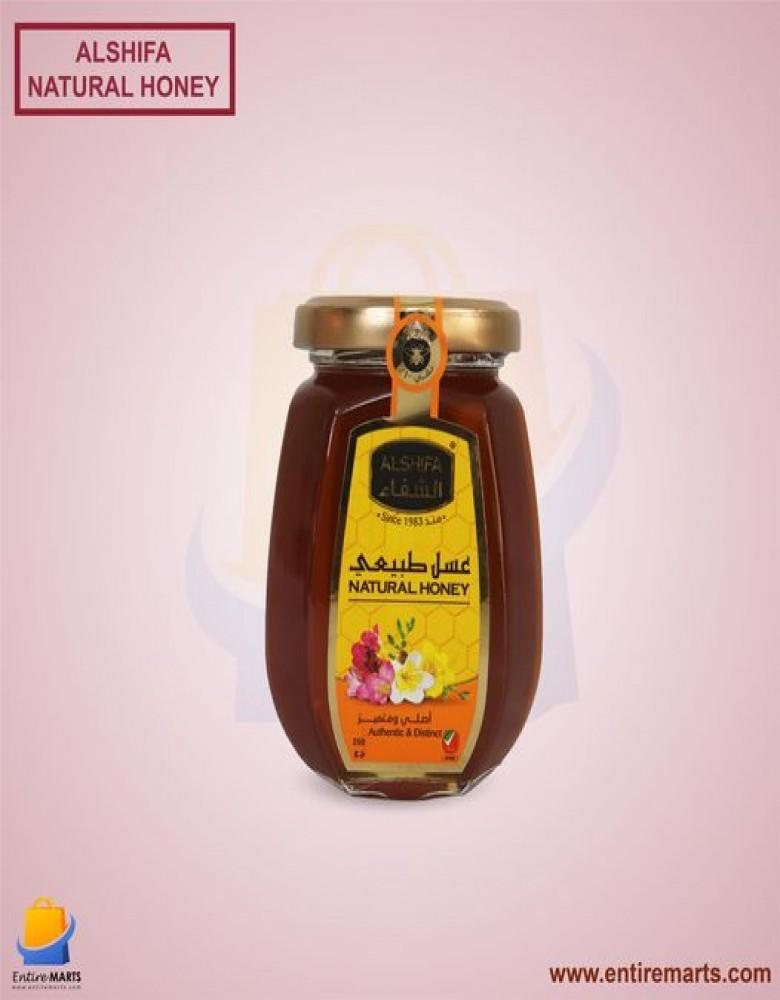 Alshifa Natural Honey(250gm)